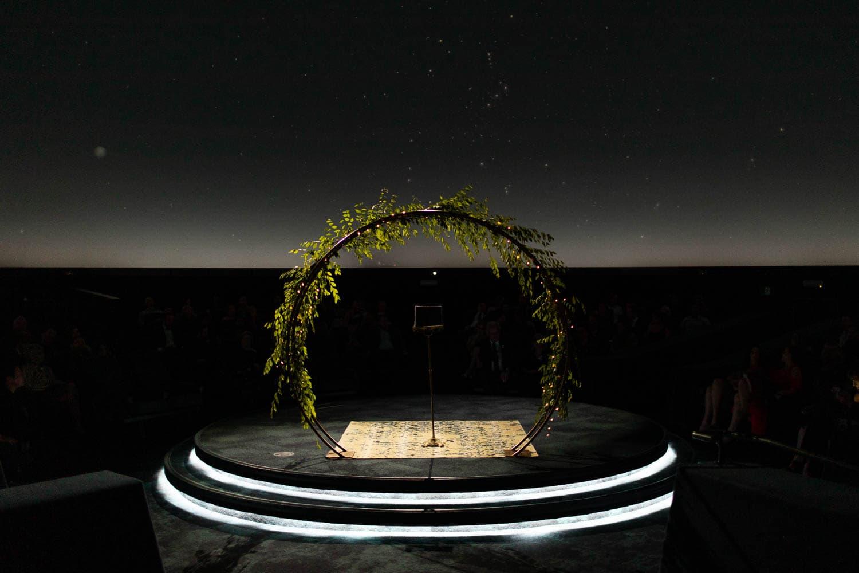 Edmonton telus world of science wedding